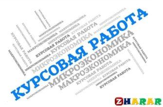 Методы наблюдения и регистрации элементарных частиц - ru »Курс