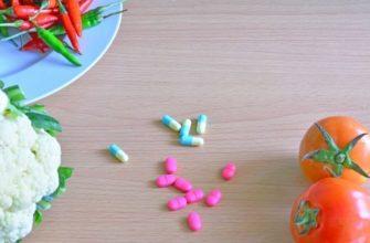 реферат найти Взаимодействие лекарственных средств с пищей