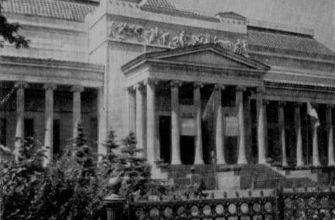 История создания и особенности функционирования музея, направления его основной деятельности, экспонаты.