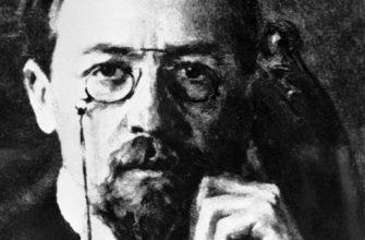 Особенности драматургии Чехова и новаторство пьес Чехова-драматурга