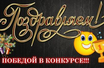 Определены победители конкурса Ассоциации «Совет муниципальных образований Пензенской области».