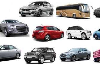 Энергосбережение на Транспорте: Авто • ЖД • Авиа • Вода • Труб