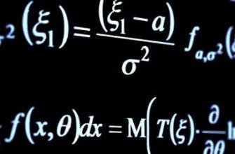 Соответствие между возможными значениями и их вероятностями