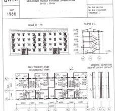 Дипломная работа: Дипломная работа Строительство жилого многоквартирного дома