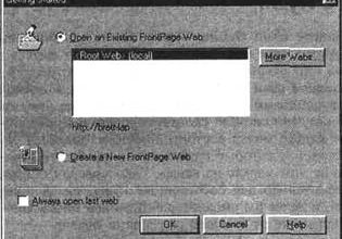 Frontpage Explorer вблизи. Доклад. Информатика, ВТ, телекоммуникации. 2009-01-12