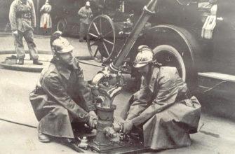 Краткая история пожарной охраны России