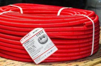Кабели, не распространяющие горение, с низким дымо- и газовыделением ТУ 16.К71-310-2001