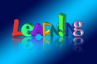 Реферат: Информационные технологии управления знаниями