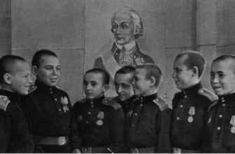 Создание суворовских и нахимовских училищ в годы Великой Отечественной войны.