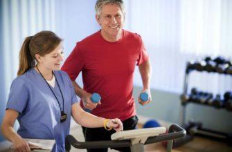 Реферат: Лечебная физкультура при заболеваниях сердечно-сосудистой системы -  - Банк рефератов, сочинений, докладов, курсовых и дипломных работ