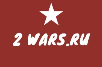 Реферат: Героизм советского народа в годы Великой Отечественной войны -