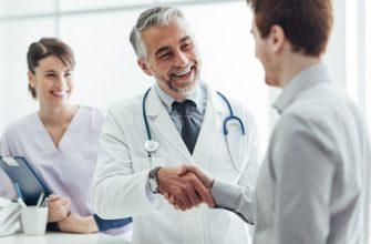 Статья на тему :«Профессиональное общение в коллективе медицинского работника среднего звена»
