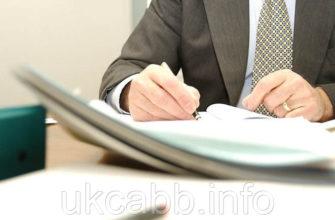 Ст. 8 ТК РФ. Локальные нормативные акты, содержащие нормы трудового права