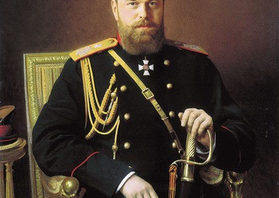 Исторический портрет Александра III. Император Александр III исторический портрет