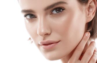 Системные косметические уходы для лица