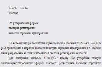 Особенности оформления докладных и объяснительных записок - Скачать Реферат - Научная работа - Nastyaha