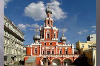 Реферат: Культура и быт России XVII века