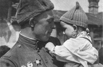"""Доклад на тему """"Война в истории моей семьи""""   Образовательная социальная сеть"""