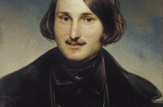"""""""Мертвые души"""" Н. В. Гоголя. Поэма в прозе. Видеоурок. Литература 9 Класс"""