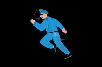 Правоохранительные органы, нотариат и адвокатура - Государство и право - KazEdu.kz