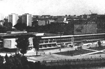 Многофункциональное общественное здание. Курсовая работа (т). Строительство. 2015-07-06