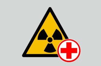 Радиоактивные изотопы и соединения. Реферат. Физика. 2007-09-19