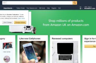 Реферат: Электронная коммерция