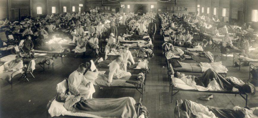 Эпидемии и пандемии в истории человечества