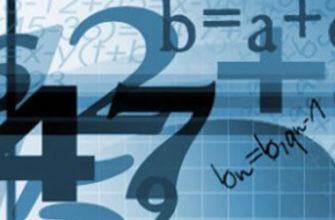 Распределение случайных  величин и их числовые характеристики