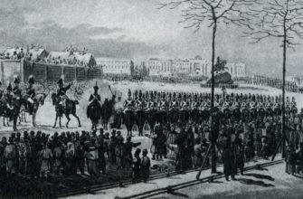 7 фактов об участниках легендарного декабрьского восстания 1825 года
