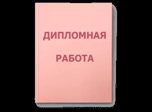 Основные положения Декларации, ее правовые последствия.