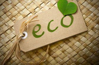 реферат найти Экологическая маркировка