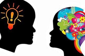 👉 Эмоциялық интеллект