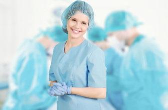 Этика и деонтология в работе медицинской сестры. Медбиоэтика