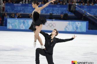 Глава 2. Возникновение и развитие фигурного катания - Фигурное катание на коньках (под редакцией Мишина А.Н.)