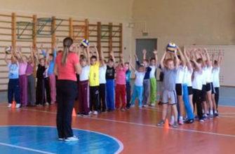 Готовые бесплатные учебные работы по физкультуре и спорту - Рефератбанк