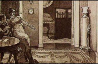Тема маленького человека в произведении «Станционный смотритель» | Литерагуру