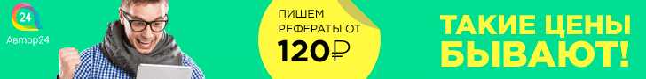 Реферат: История архивного дела в России