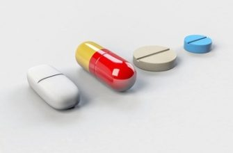 Реферат: Витамины и их значение для организма -