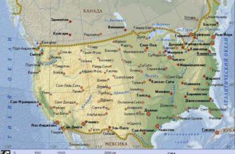 ЭГП ⚠️ США: основные черты, плюсы и минусы, характеристика, изменение во времени