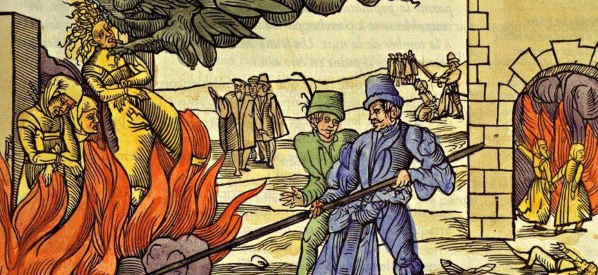 Борьба с ересями - ИСТОРИЯ СРЕДНИХ ВЕКОВ