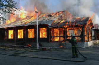 Реферат на тему: Пожар