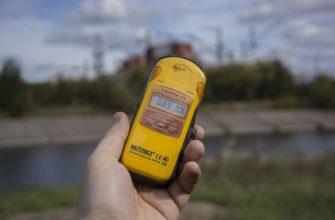 Курсовая работа: Защита населения в зонах радиационного загрязнения -