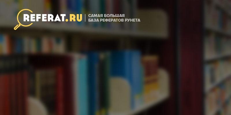 Изучение системы, принципов и источников международного права, его субъекты и объекты.