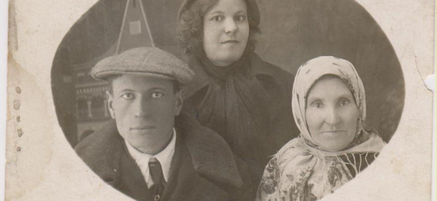 Научно – исследовательская работа Селезневой Арины «История семьи в истории страны»
