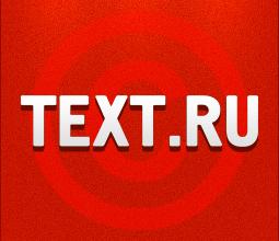 Антиплагиат онлайн, проверка текста на уникальность на сайтах и в Яндекс Дзен — бесплатный сервис от