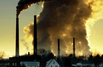 Атмосфера: проблемы загрязнения — Рефераты бесплатно