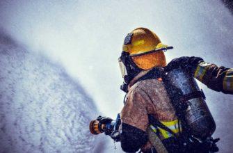 """Лекция """"Первичные средства пожаротушения. Действия рабочих, специалистов и служащих при возникновении пожара"""""""