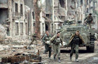 реферат найти Локальные конфликты на постсоветском пространстве