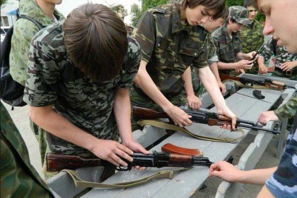 Военно-патриотическое воспитание как составная часть обязательной подготовки граждан к военной службе